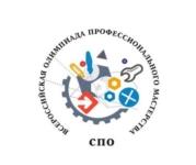 Всероссийская олимпиада СПО