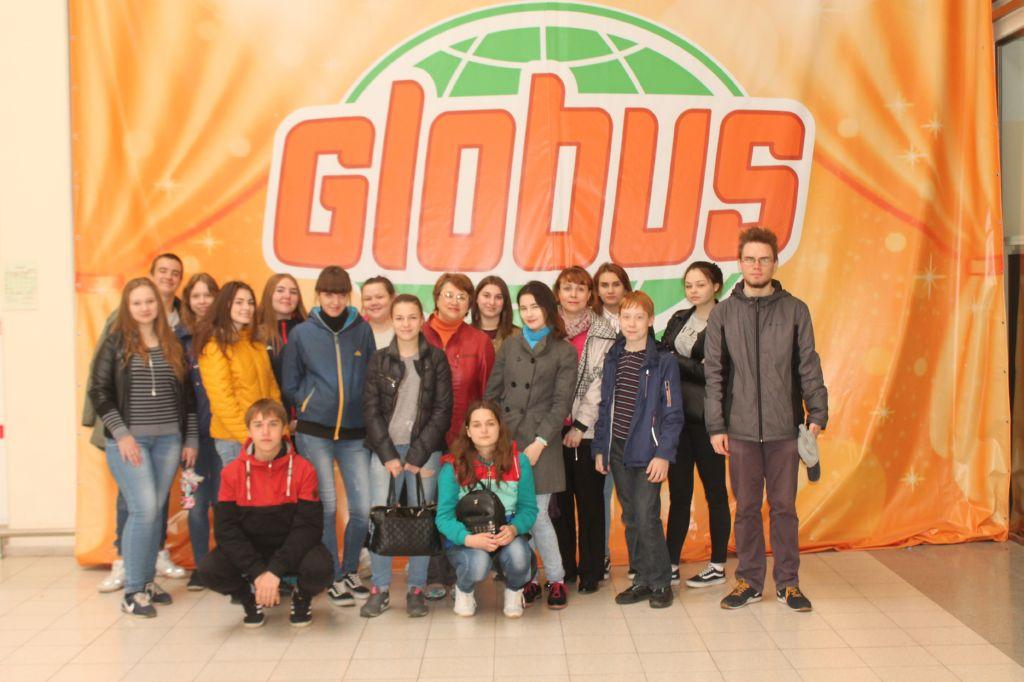 Экскурсия в «Глобус»