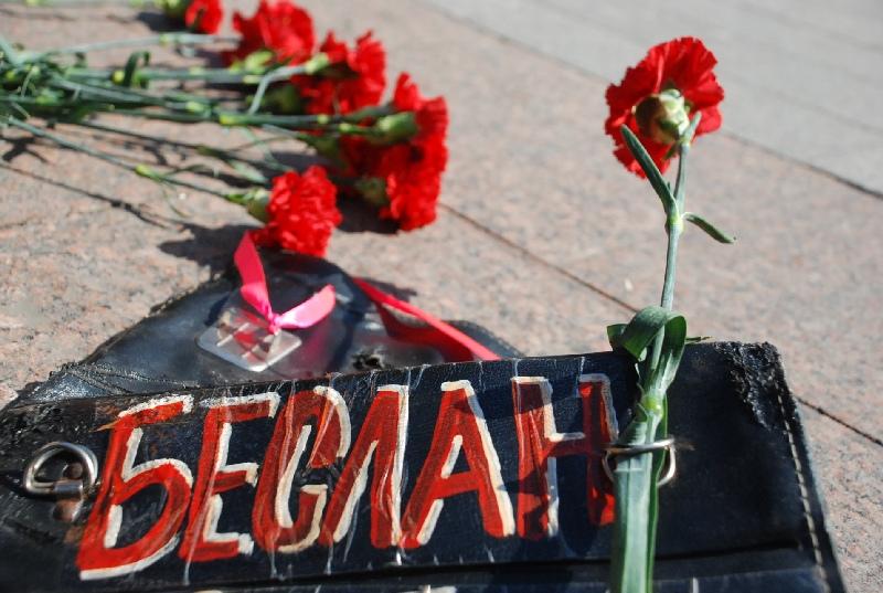 Имя трагедии – Беслан