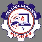 ГБПОУ МО Электростальский колледж