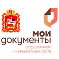 Многофункциональный центр предоставления государственных и муниципальных услуг городского округа Электросталь Московской области