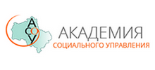Академия Социального управления