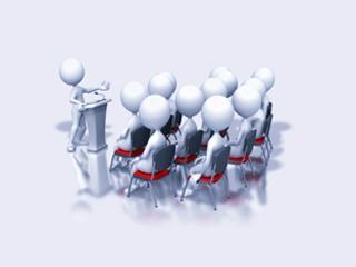 Участие в конференции